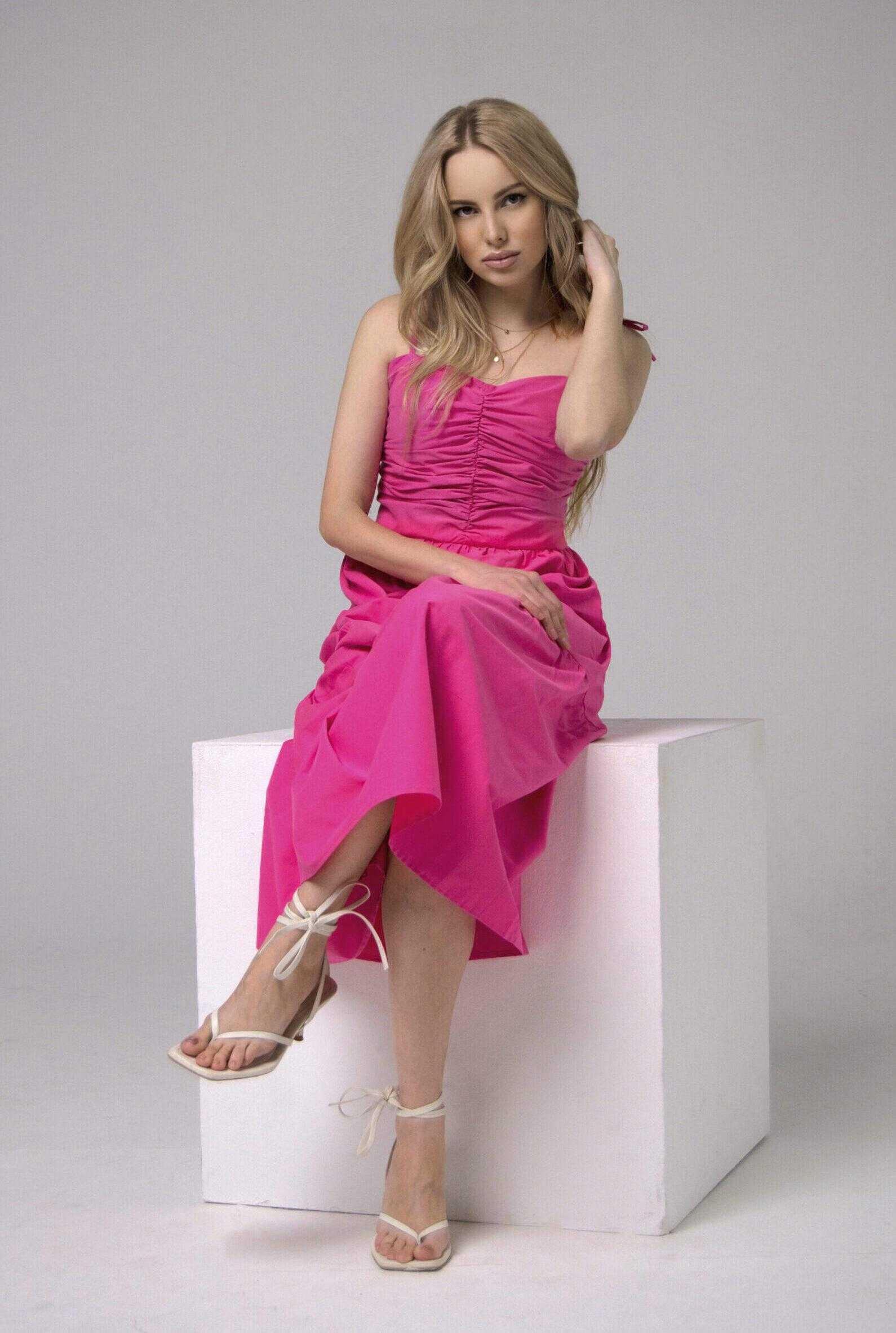 сарафан длинный розовый